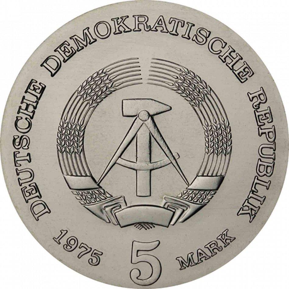 german democratic republic 5 mark gdr 1975 b u thomas. Black Bedroom Furniture Sets. Home Design Ideas