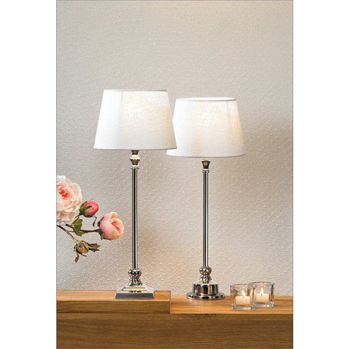 KAHEKU Tischlampe Tischleuchte Nachttischlampe FRISCO Lampenschirm Aluminium