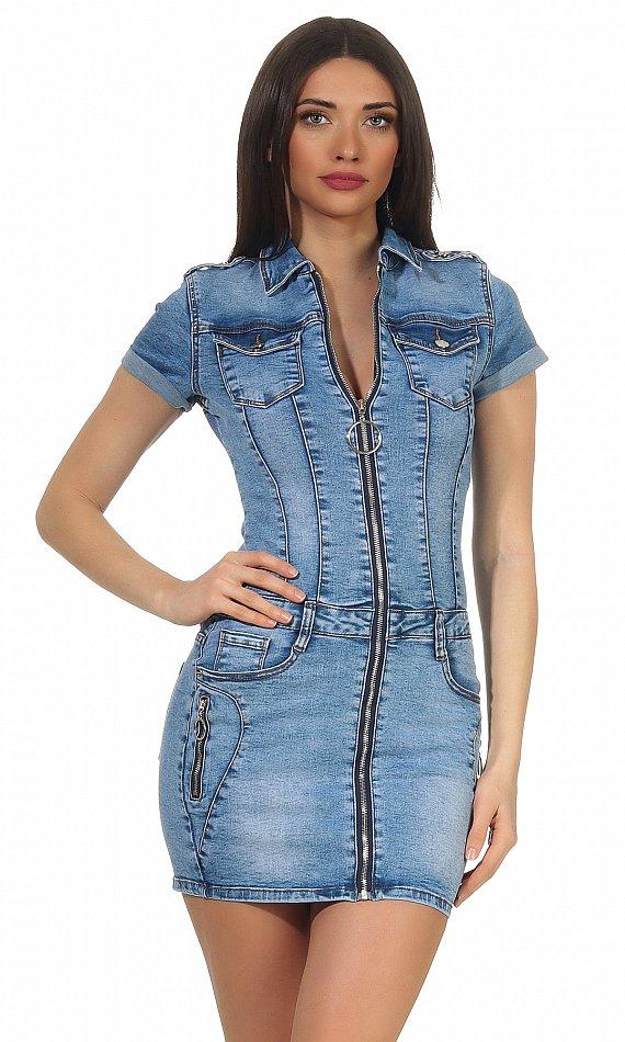 Sexy Jeanskleid