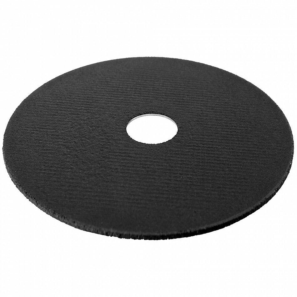 trennscheiben flexscheiben inox edelstahl extrad nn metall 115 125 230 mm ebay. Black Bedroom Furniture Sets. Home Design Ideas